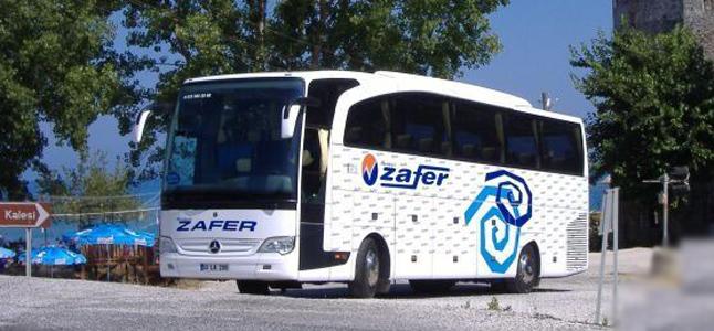 Anamur Zafer