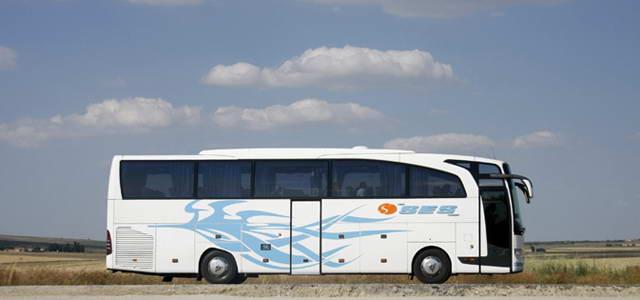 Artvin Ses Seyahat Kocaeli Otobüs Seferleri